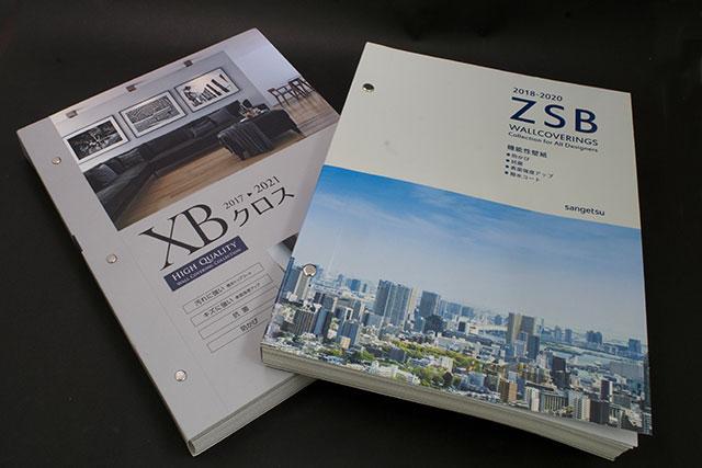 ZSBとXBのカタログ